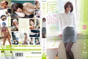 【ポイント10倍】尾崎ナナ/エアコン学院[OME-159]【発売日】2013/10/25【DVD】