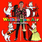 【ポイント10倍】田中宏史/Walking on Air[NVRC-2920]【発売日】2014/5/28【CD】