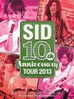 【ポイント10倍】シド/SID 10th Anniversary TOUR 2013 富士急ハイランド コニファーフォレスト (106分)[KSBL-6151]【発売日】2014/9/3【DVD】
