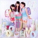 【ポイント10倍】Pocchimo/JSだって!! いましかない!! (初回限定盤)[PCCA-4084]【発売日】2014/8/20【CD】