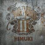 【ポイント10倍】ヒムキ/ファータイル・ヴィレッジ3[BSH-4]【発売日】2014/9/3【CD】