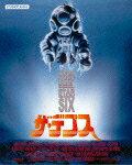 【ポイント10倍】ザ・デプス (本編99分)[TCBD-379]【発売日】2014/11/5【Blu-rayDisc】