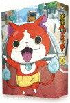 【送料無料】&【ポイント10倍】【ポイント10倍】妖怪ウォッチ DVD-BOX1 (スペシャルプライス...