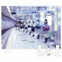 楽天乃木坂46グッズ【ポイント10倍】乃木坂46/透明な色 (Type-B)[SRCL-8665]【発売日】2015/1/7【CD】