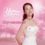 【ポイント10倍】茜沢ユメル/Stay〜さくらの花のように[TKCA-90674]【発売日】2015/2/25【CD】