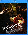 【ポイント10倍】サイレントヒル:リベレーション (スペシャルプライス版/本編95分)[KBIXF-92]...