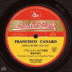 【ポイント10倍】フランシスコ・カナロ楽団/黄金の時代[APCD-6512]【発売日】2015/5/31【CD】