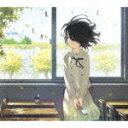 楽天乃木坂46グッズ【ポイント10倍】乃木坂46/今、話したい誰かがいる (初回生産限定ここさけ盤)[SRCL-8956]【発売日】2015/10/28【CD】