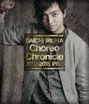 【ポイント10倍】三浦大知/Choreo Chronicle 2012−2015 Plus[AVXD-16591]【発売日】2015/12/16【Blu-rayDisc】