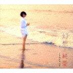【ポイント10倍】イチヤナギユウ/幻想と純愛[LPCM-20001]【発売日】2015/11/18【CD】