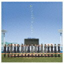 楽天乃木坂46グッズ【ポイント10倍】乃木坂46/ハルジオンが咲く頃[SRCL-9031]【発売日】2016/3/23【CD】