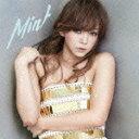 【ポイント10倍】Namie Amuro/Mint[AVCN-99034]【発売日】2016/5/18【CD】
