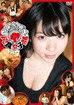 【ポイント10倍】肉食女子部 Vol.7 (84分)[LCDV-81209]【発売日】2016/5/20【DVD】