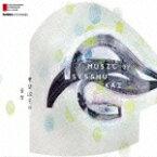 【ポイント10倍】(クラシック)/甲斐説宗の音楽 Music by Sesshu Kai[FOCD-2580]【発売日】2016/7/6【CD】