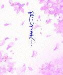 おにいさまへ… COMPLETE Blu−ray BOX (初Blu-ray化/本編997分)2016/10/4