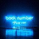 【送料無料】back number/アンコール (通常盤)[UMCK-1560]【発売日】2016/12/28【CD】/バックナンバー