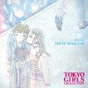 【ポイント10倍】泉まくら/TOKYO GIRLS LIFE[DQC-1551]【発売日】2017/1/25【CD】
