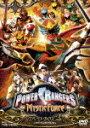 【ポイント10倍】POWER RANGERS MYSTIC FORCE DVD−BOX 2 (本編368分/廉価版)[DUTD-8726]【発売日】2017/5/10【DVD】
