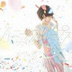 【ポイント10倍】豊崎愛生/ハニーアンドループス (通常盤)[SMCL-479]【発売日】2017/5/31【CD】