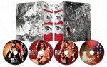 【ポイント10倍】「天使のはらわた」ブルーレイ・ボックス (限定版/ロマンポルノ45周年記念/本編318分)[HPXN-65]【発売日】2017/7/4【Blu-rayDisc】