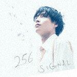 【ポイント10倍】256/SIGNAL[POCS-1636]【発売日】2017/9/13【CD】