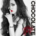 【ポイント10倍】ちゃんみな/CHOCOLATE (初回限定盤)[VIZL-1254]【発売日】2017/11/15【CD】
