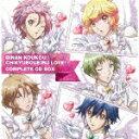 【ポイント10倍】(アニメーション)/BINAN KOUKOU CHIKYUBOUEIBU LOVE! COMPLETE CD BOX[PCCG-1637]【発売日】2018/1/17【CD】