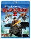 【ポイント10倍】ヒックとドラゴン2 (本編102分)[DRBX-1012]【発売日】2018/2/2【Blu-rayDisc】