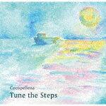 【ポイント10倍】Cocopeliena/Tune the Steps[CCPL-2]【発売日】2017/11/26【CD】