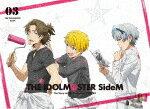 【ポイント10倍】アイドルマスター SideM 3 (完全生産限定版/48分)[ANZX-13535]【発売日】2018/2/28【Blu-rayDisc】