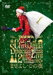 """【ポイント10倍】高中正義/高中正義 Christmas Special Live 2017 """"まさよし この夜""""[LAGD-17]【発売日】2018/3/28【DVD】"""