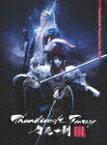 【ポイント10倍】Thunderbolt Fantasy 生死一劍 (完全生産限定版/74分)[ANZX-12106]【発売日】2018/4/4【Blu-rayDisc】
