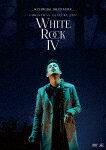 【ポイント10倍】清木場俊介/CHRISTMAS CONCERT 2017 WHITE ROCK  (160分)[VIBL-876]【発売日】2018/3/21【DVD】