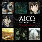 【ポイント10倍】岩代太郎/アニメ『A.I.C.O. Incarnation』オリジナルサウンドトラック[LACA-9593]【発売日】2018/3/28【CD】画像
