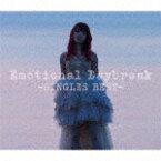 【ポイント10倍】遠藤ゆりか/Emotional Daybreak −SINGLES BEST−[PCCG-1674]【発売日】2018/5/9【CD】