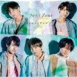 【ポイント10倍】Sexy Zone/イノセントデイズ (通常盤)[PCCA-5072]【発売日】2018/6/6【CD】