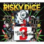 【ポイント10倍】RISKY DICE/びっくりボックス 3[VPCC-86177]【発売日】2018/7/25【CD】