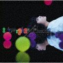 【ポイント10倍】欅坂46/アンビバレント (TYPE-A)[SRCL-9922]【発売日】2018...