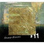 【ポイント10倍】#11/SharpEleven[SE-1]【発売日】2018/10/26【CD】