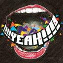 【ポイント10倍】グッドモーニングアメリカ/!!!!YEAH!!!! (初回限定盤)[COCP-40533]【発売日】2018/11/14【CD】