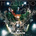 【ポイント10倍】HZETTRIO/PIANOCRAZE[APAN-4]【発売日】2017/4/12【レコード】