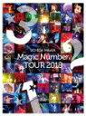 【ポイント10倍】内田真礼/UCHIDA MAAYA Magic Number TOUR 2018 (本編129分+特典38分)[PCXP-50609]【発売日】2018/12/12【Blu-rayDisc】