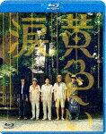 【ポイント10倍】黄色い涙 (本編128分+特典11分)[GNXD-7021]【発売日】2018/12/26【Blu-rayDisc】