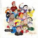 【ポイント10倍】King Gnu/Sympa (通常盤)[BVCL-930]【発売日】2019/1/16【CD】キングヌー