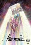 【ポイント10倍】ANEMONE/交響詩篇エウレカセブン ハイエボリューション (本編95分+特典3分)[BCBA-4940]【発売日】2019/3/26【DVD】