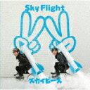 【ポイント10倍】スカイピース/Sky Flight (初回生産限定盤)[ESCL-5185]【発売日】2019/3/6【CD】