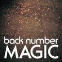 【ポイント10倍】back number/MAGIC (通常盤)[UMCK-1616]【発売日】2019/3/27【CD】バックナンバー