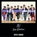 【ポイント10倍】SUPER★DRAGON/2nd Emotion (通常盤)[ZXRC-2044]【発売日】2019/2/27【CD】