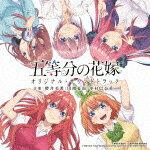 アニメソング, その他 10TV UZCL-2153201936CD