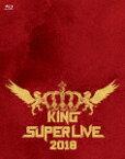 【ポイント10倍】(V.A.)/KING SUPER LIVE 2018 (本編287分+特典171分)[KIXM-357]【発売日】2019/3/13【Blu-rayDisc】